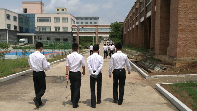 Pyongyang Start-up Week